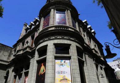 Esta semana reabren sus puertas seis espacios culturales municipales en Córdoba