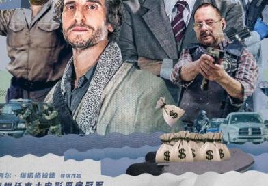 Una película de Francella, el primer estreno comercial de un film argentino en China